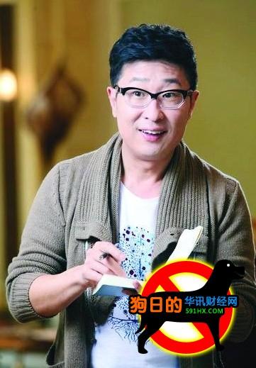 新女婿时代 中网友称赞 林永健 的表演水平绝了图片