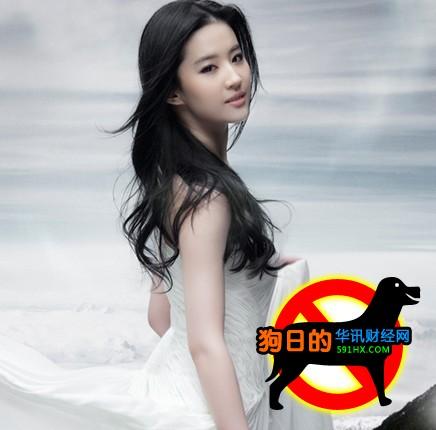 中国最美的女人 十大不同类型的美人