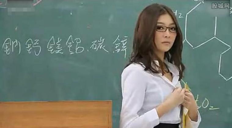 黑丝丝教师视频 教师穿丝袜性感迷人
