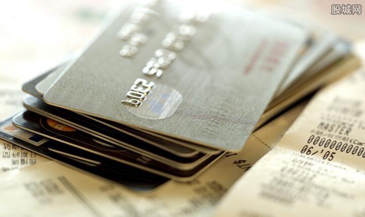 信用卡最低还款额