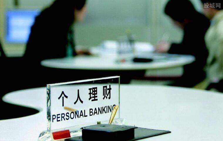 银行理财产品比较