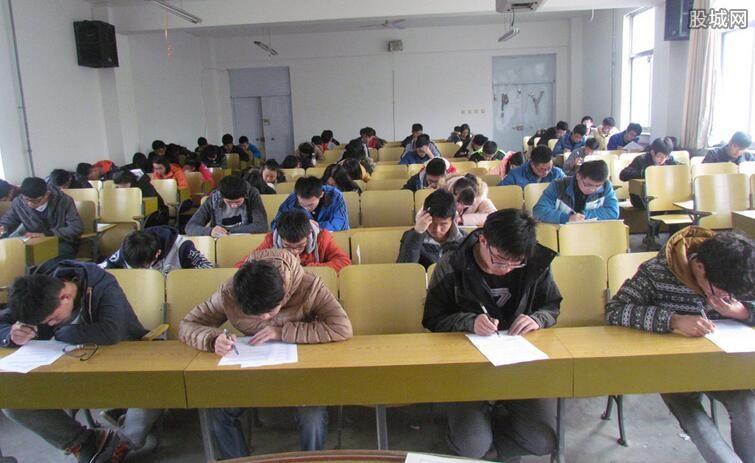 学生网购考题被骗