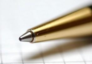 中国 胎儿性别/中国造出圆珠笔头 小小圆珠笔头终于被制造出来