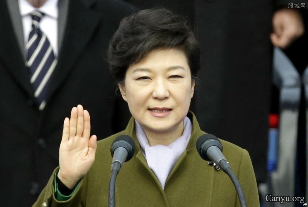 朴槿惠政府官员集体辞职