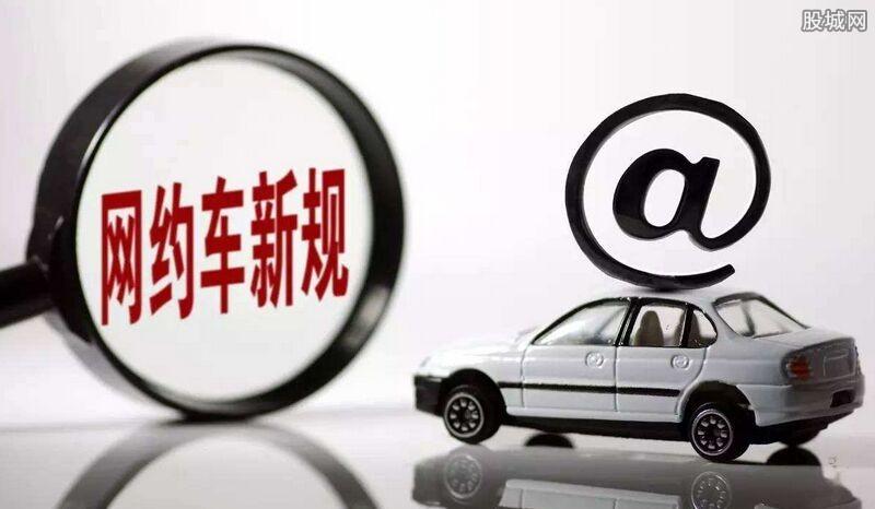 北京晨报刊文,追问网约车价格,
