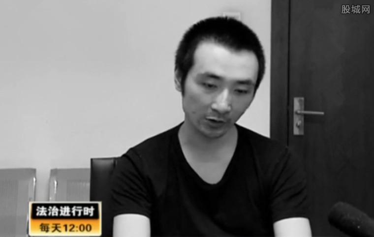 男子冒充韩国艺人诈骗