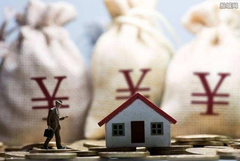 房贷利率全面上调