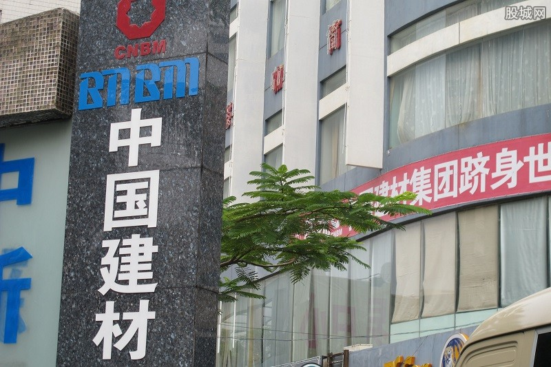 中国建材旗下上市公司
