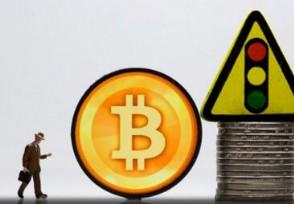 虚拟货币交易平台被法律支持吗?比特币最新消息