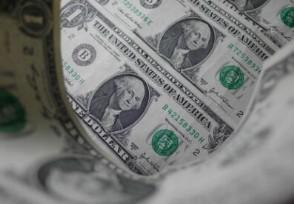美联储缩表对美元的影响 美联储缩表目的是什么