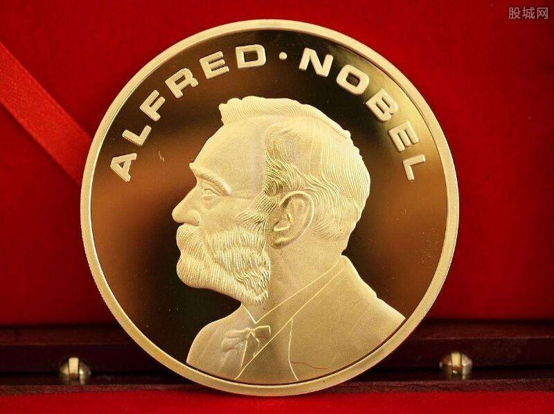 诺贝尔经济学奖获得者