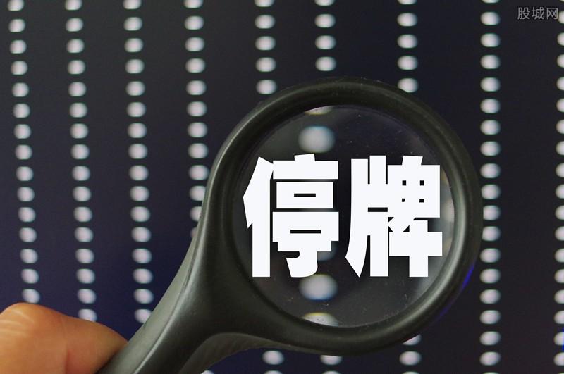 华昌达股票最新消息