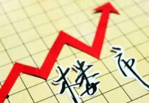 2018年70城新房价格 北京环比上涨0.2%