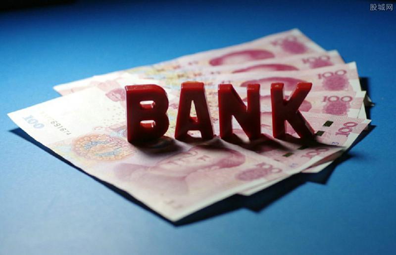 银行拨备率下调