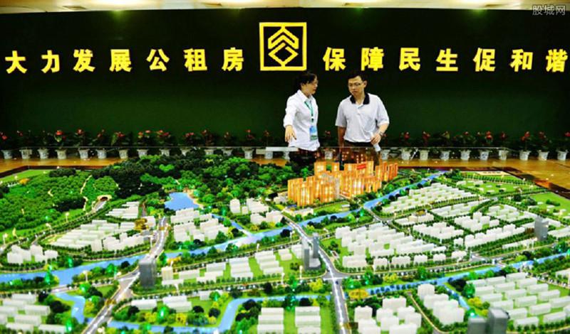 北京公租房项目