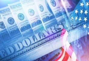 美华商支票被伪造 银行员工反应迅速助其化解危机