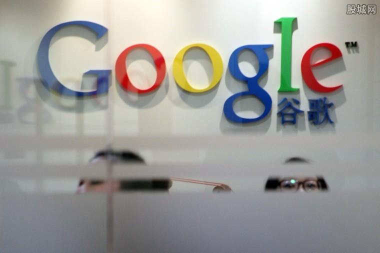 谷歌新内部规定