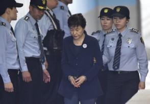 朴槿惠以健康不佳为理由 再次拒绝为李在�F案出庭作证