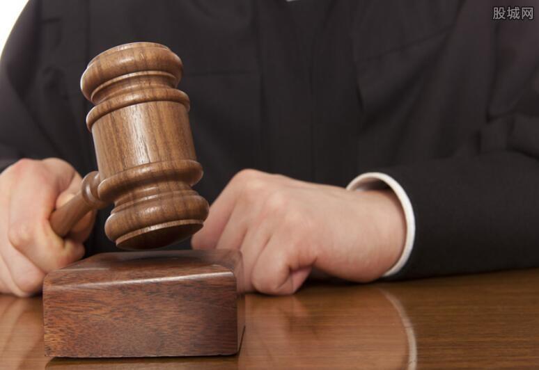 诈骗百万元被法院判处有期徒刑12年