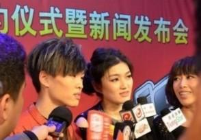 张玮丁丁恋情曝光 导师杨坤表示惊讶并祝福他们