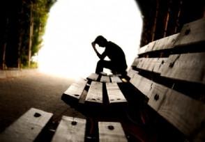 男青年因生活不顺雇凶杀害父母 网友:良心被狗啃了!