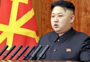 朝建议在韩外国人撤离 美日韩或围攻朝鲜而中国必定