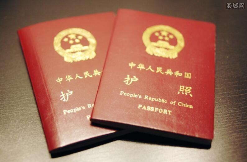 护照多久能办下来