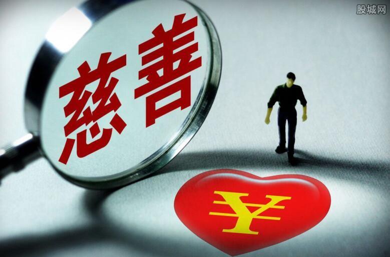 北京号召捐款