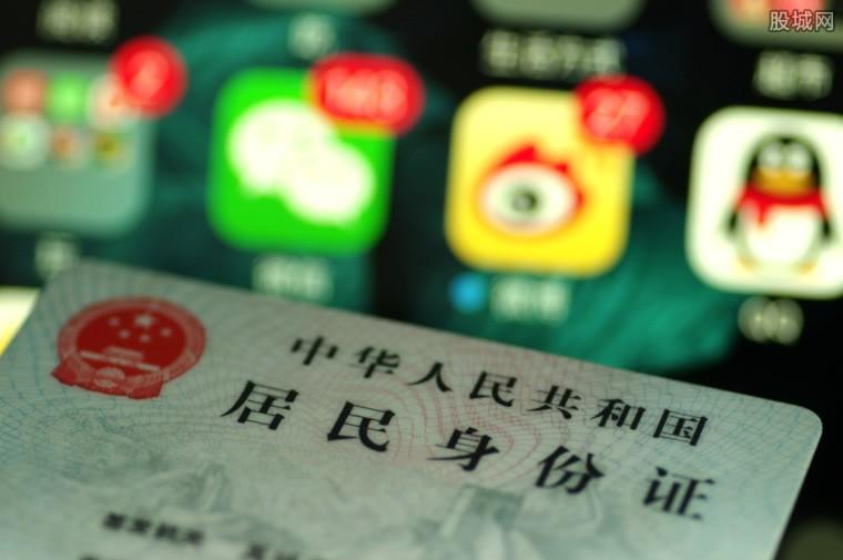 绍兴破盗窃数据案 瑞智华胜非法牟利超千万元