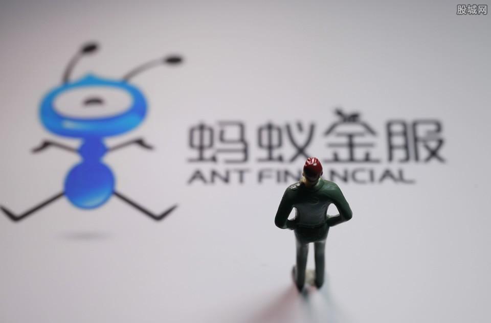 蚂蚁金服上市最新消息