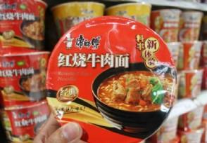 台湾康师傅解散中国的呢 国内的食品安全态度