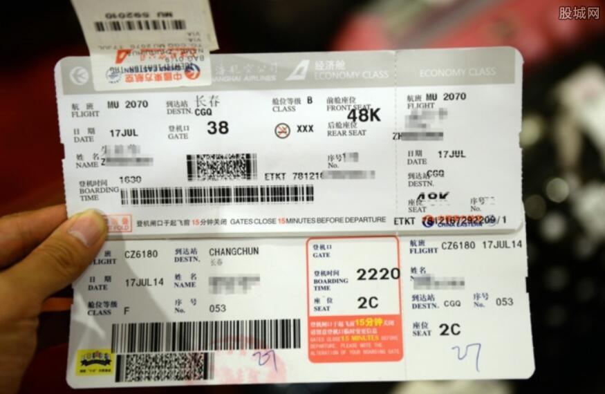 取机票失败才知身份证有问题