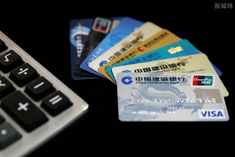 自动办理银行卡
