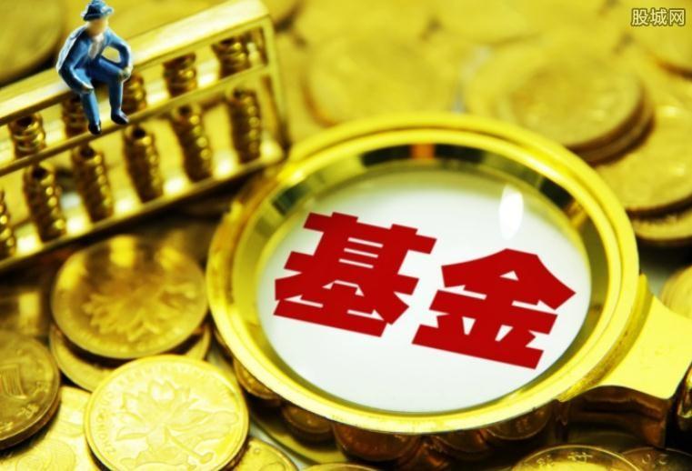 如何投资货币基金