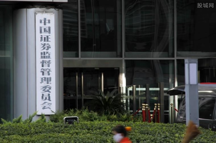 证监会核发2家企业IPO批文