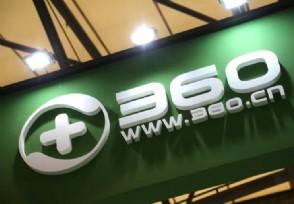 360金融赴美上市 金融科技首次冲击资本市场
