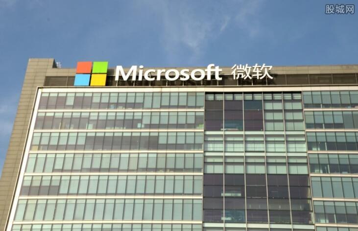 微软收购GitHub公司