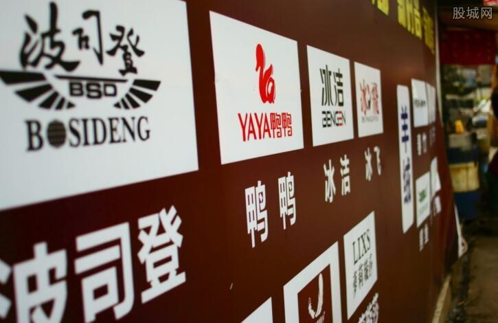 北京最大商标侵权案诞生