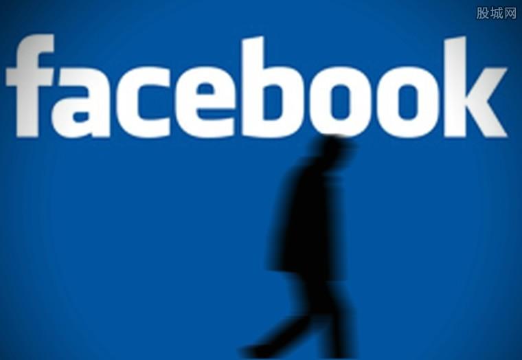议员炮轰Facebook