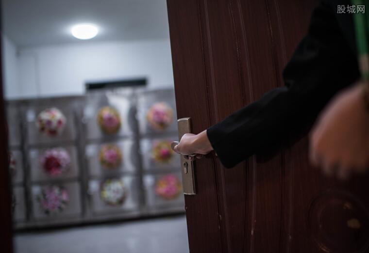 殡葬行业恶性竞争