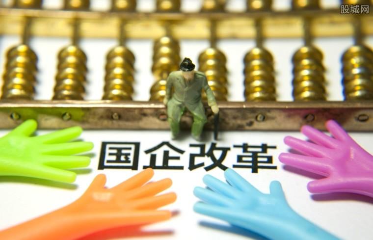 西安国企改制引争议