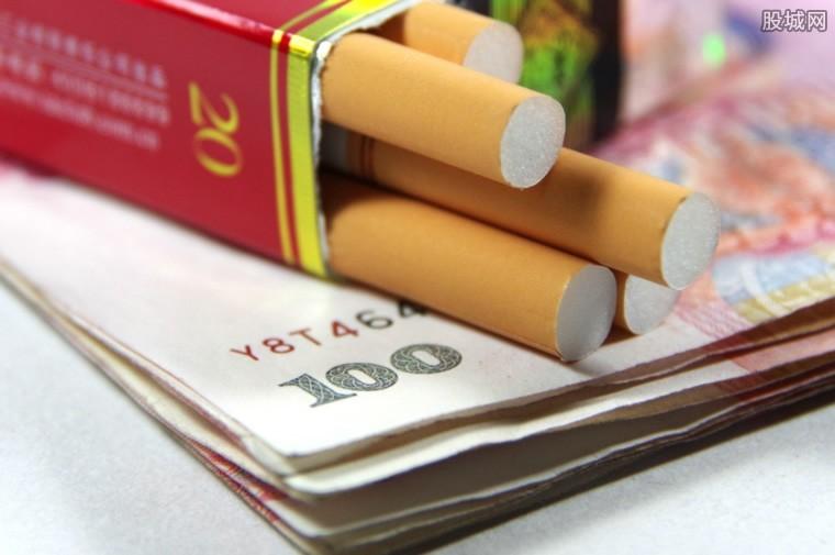 中烟国际香港上市