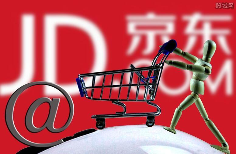 京东宣布扩招员工 新增岗位急需大量人才
