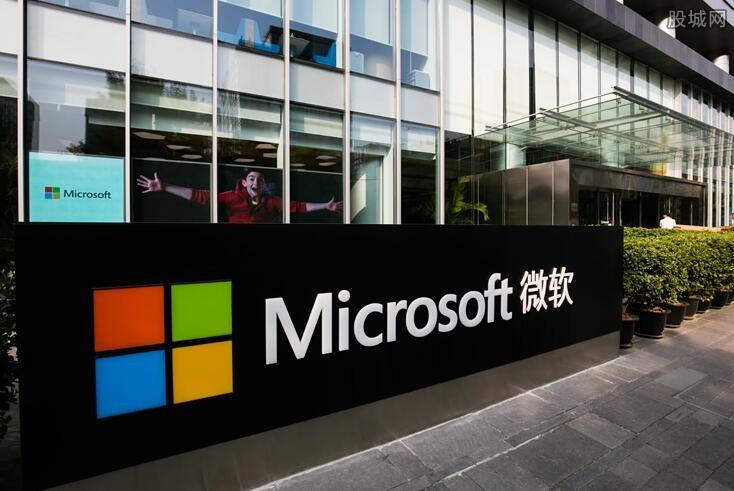 微软高管回应Stadia