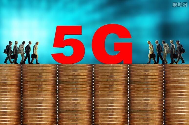 美国搞6g华为偷笑 美国5G技术太烂被用户吐槽