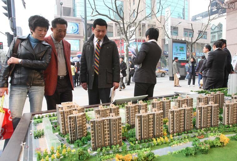 新规!北京新房强制上保险 这是土地出让金新规定?
