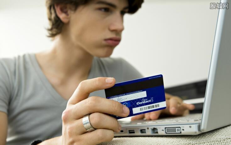 光大信用卡怎么注销 注销信用卡要注意什么?