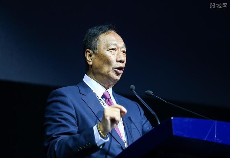 人民日报报道郭台铭参选 鸿海回应郭台铭辞任