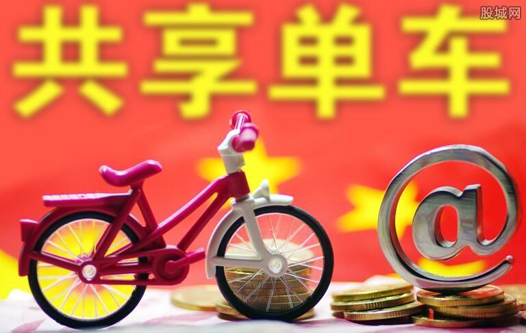 共享单车当废铁卖