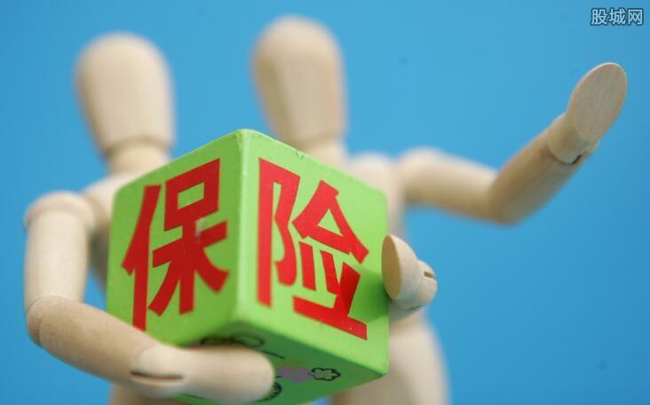 万能险的优点和缺点 万能险有什么用?